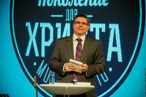 Pastor Bakhmutsky