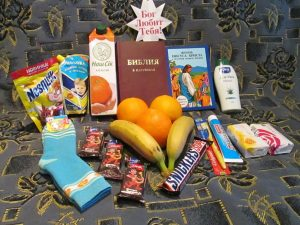 Immanuel's Child Gift Package