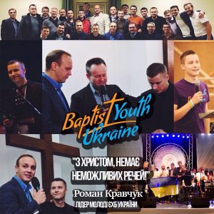 Pastor Roman Kravchuk, Youth Leader, Ukraine