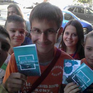 Youth handing out Gospels of John