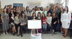 Ukraine Baptist Theological Seminary